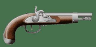ствольное оружие